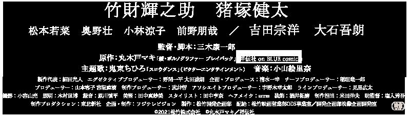 の 映画 ポル グラファー